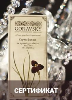 Дипломы и сертификаты от издательства Валентина Ковалева