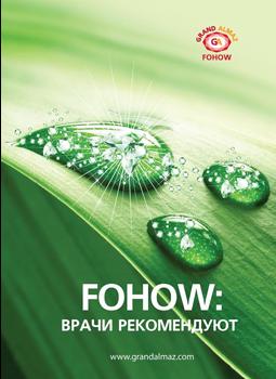 Сборник рекомендий врачей от издательства Валентина Ковалева