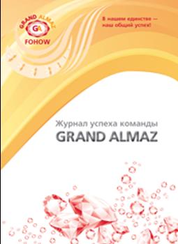 Альманах команды от издательства Валентина Ковалева