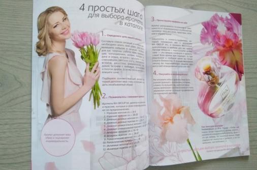Каталог РА-ГРУПП вместе с издательством Валентина Ковалева