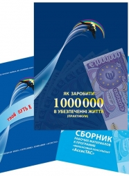 Корпоративный стиль от издательства Валентина Ковалева