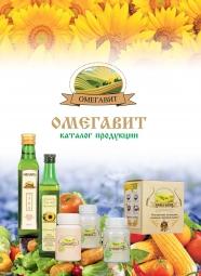 Каталог компании Омегавит от издательства Валентина Ковалева